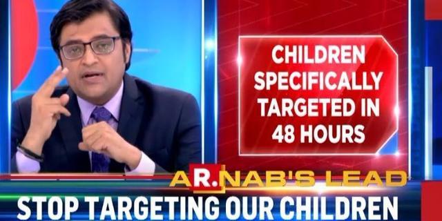 #PakTargetsChildren