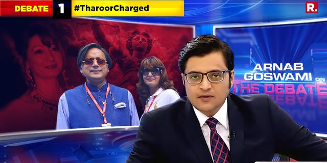 #TharoorCharged