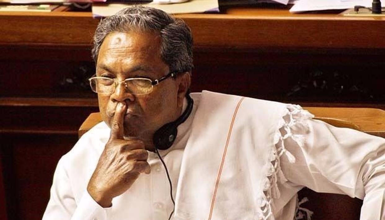 Karnataka Chief Minister, Siddaramaiah