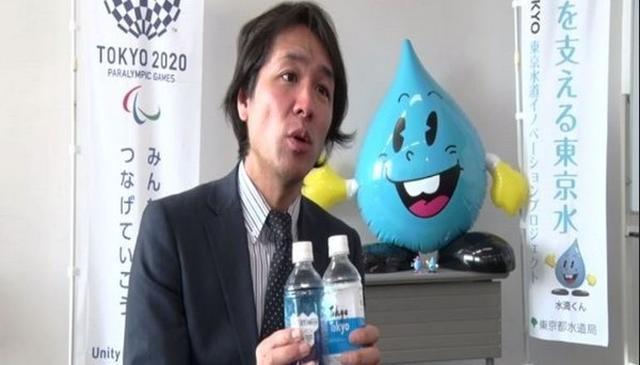TOKYO ENSURES SAFE TAP WATER!