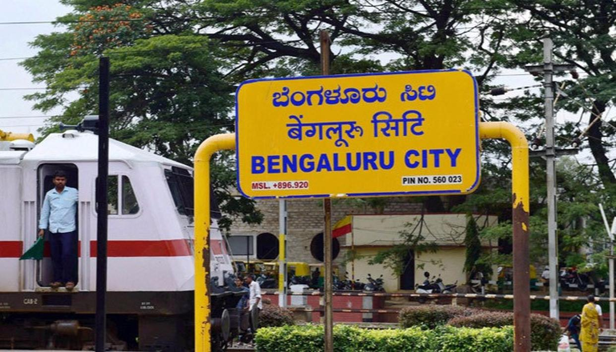 Karnataka forms team to design state flag republic world biocorpaavc Image collections