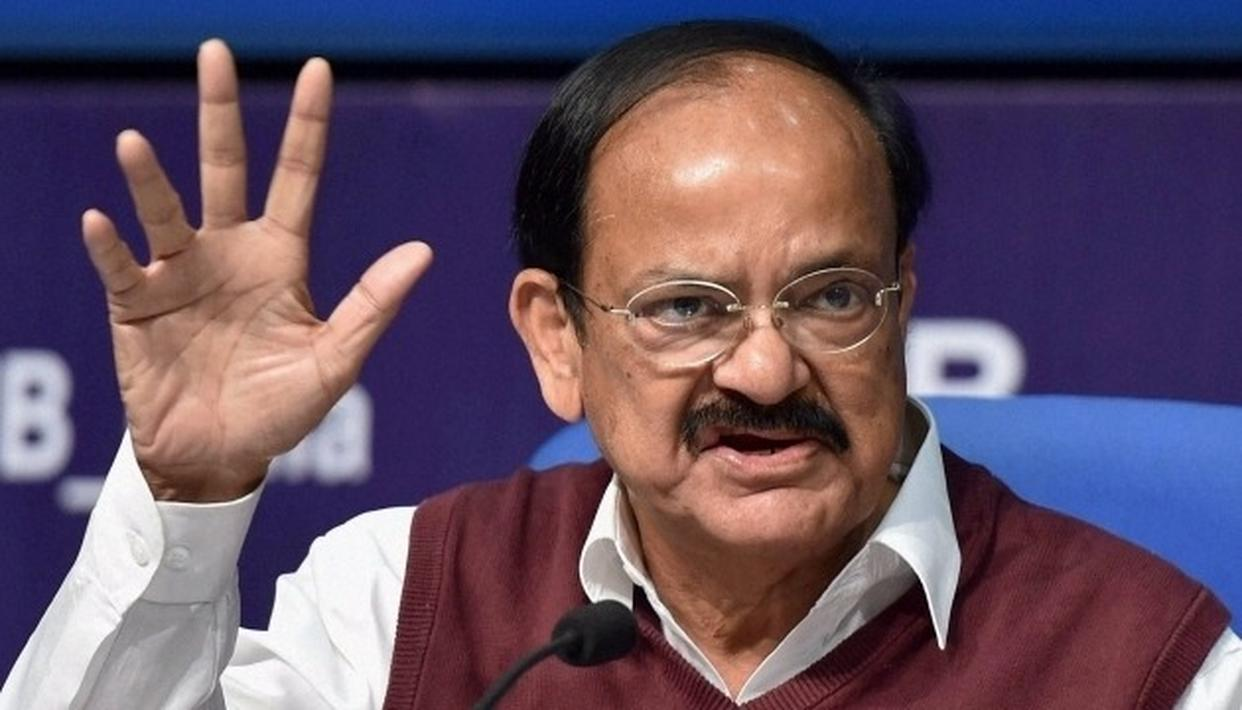 Venkaiah Naidu is the 13th Vice President of India