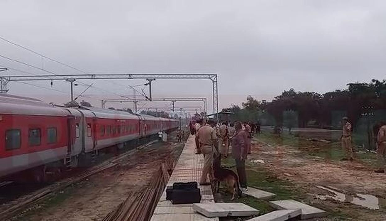 EXPLOSIVES FOUND IN THE KOLKATA-AMRITSAR TRAIN, STOPPED AT AMETHI