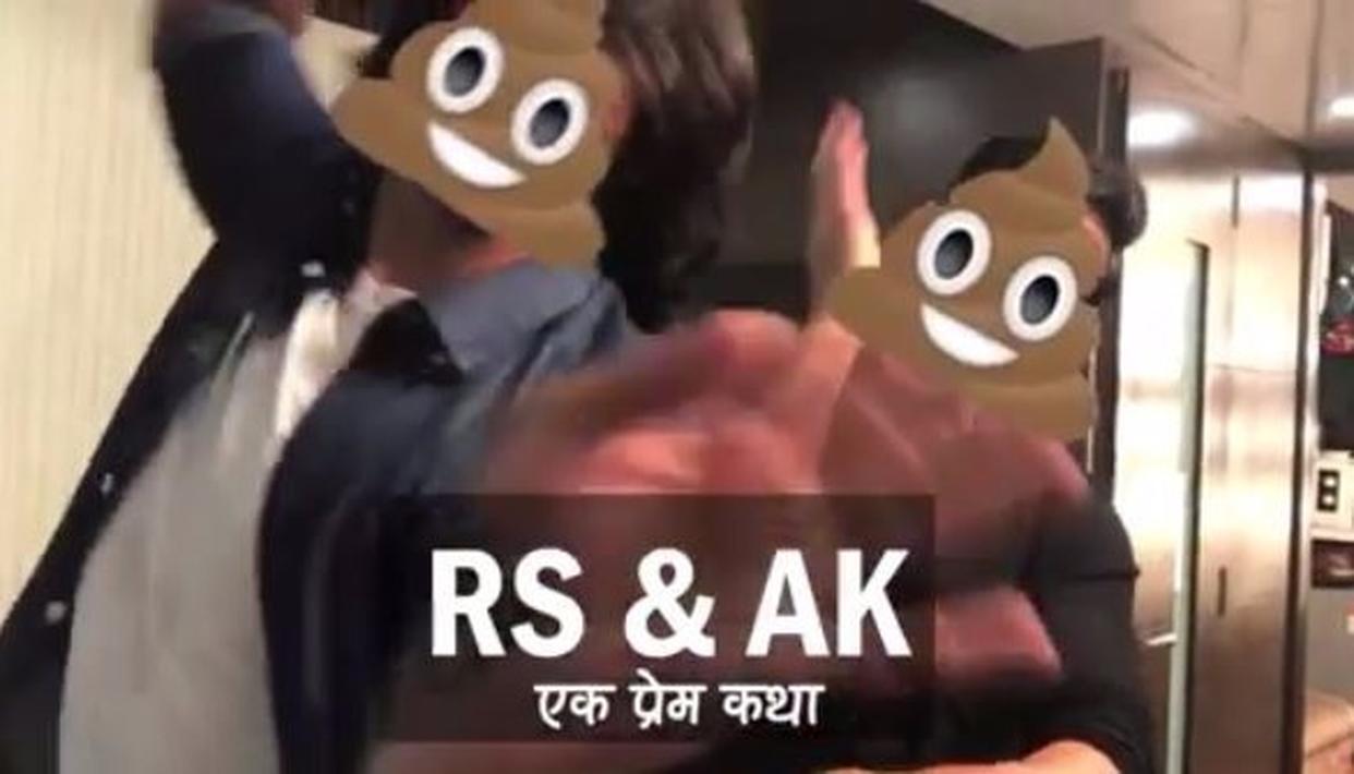 RS & AK: EK PREM KATHA?