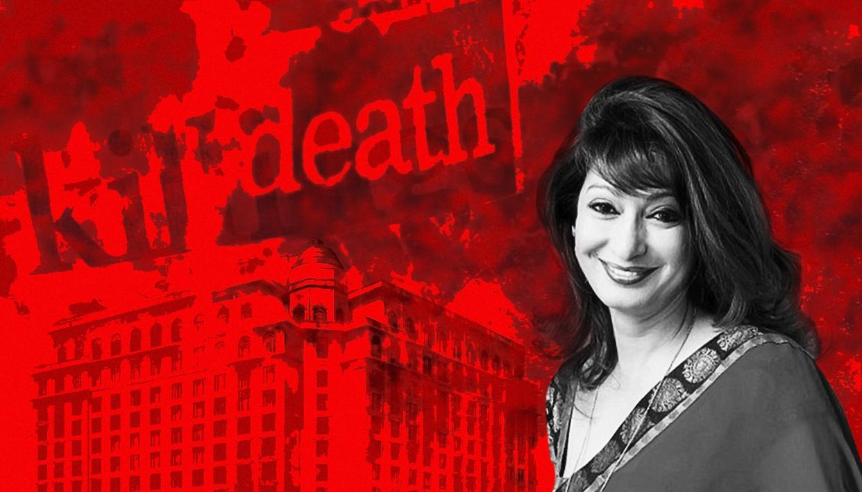 COURT SLAMS DELHI POLICE FOR BEING 'LETHARGIC' IN THE SUNANDA MURDER INVESTIGATIONS