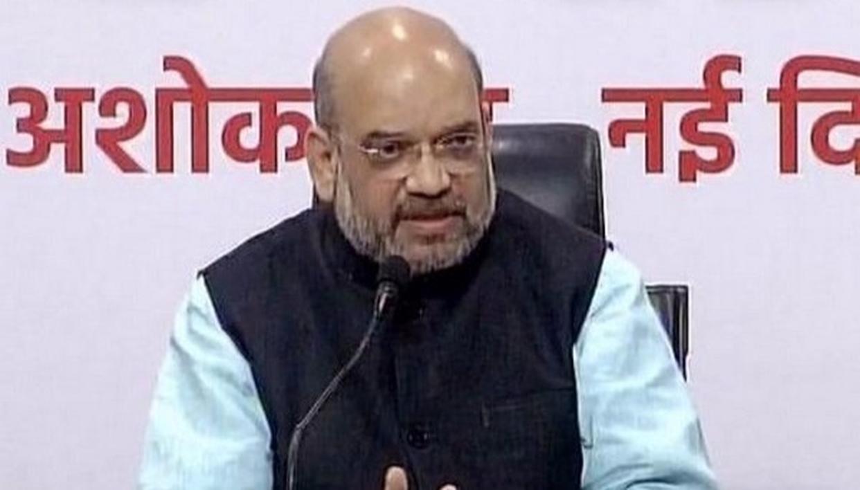Modi Govt Successful In Implementing NEDA: Amit Shah