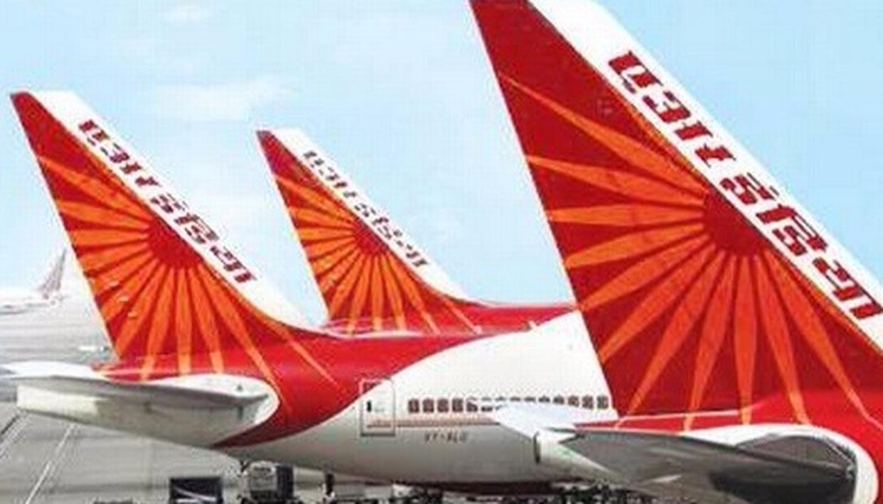 'WANT TO MAKE AIR INDIA VIBRANT'