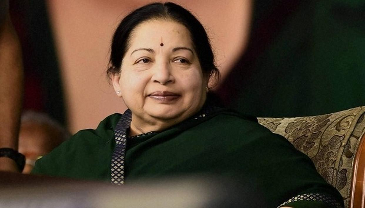 DETAILS OF AMMA'S DEATH