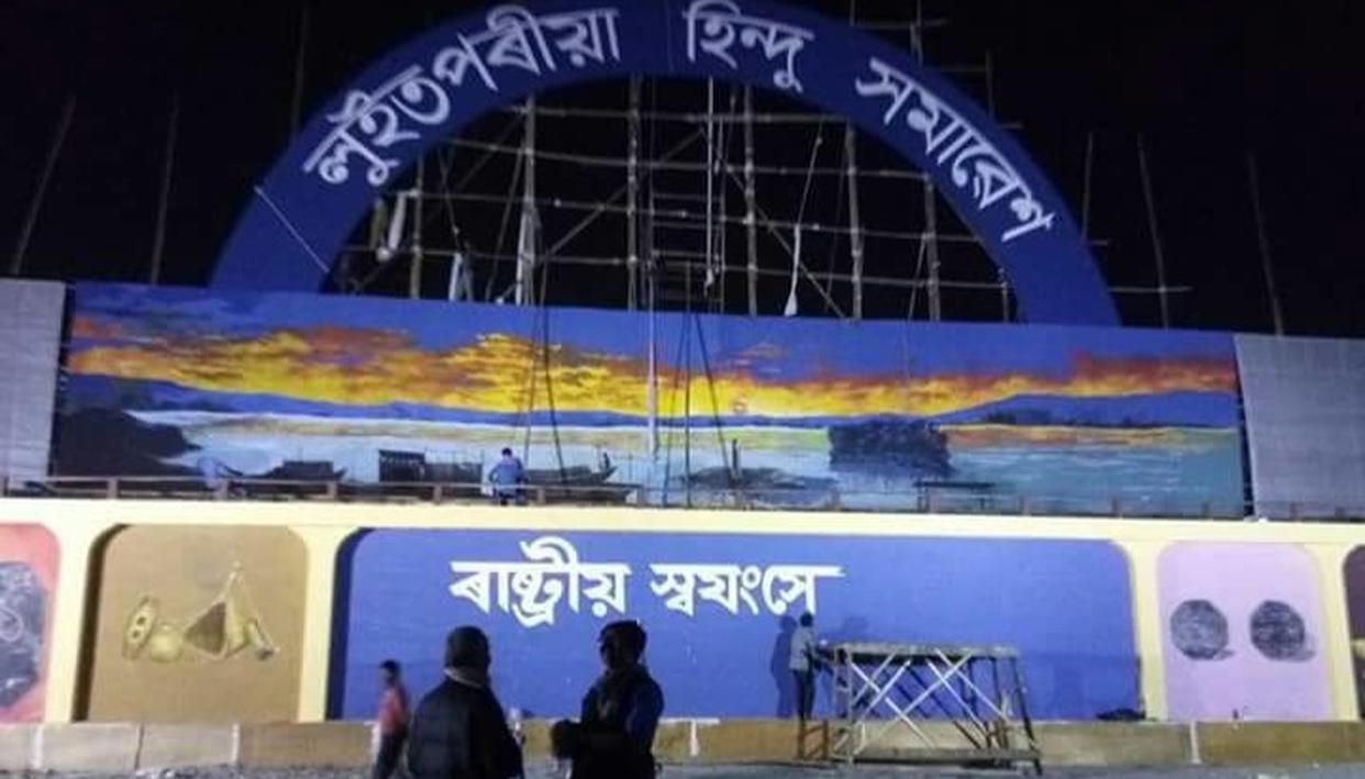 RSS' NORTHEAST MEGA-RALLY