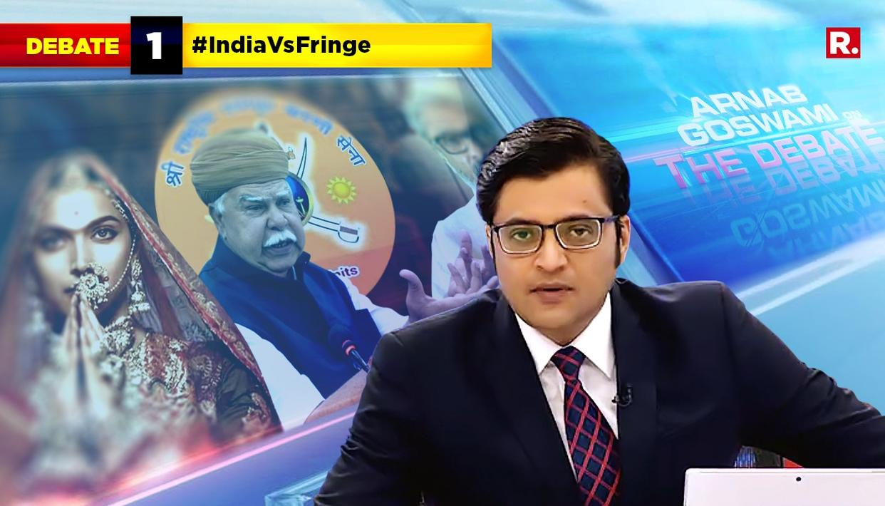 HIGHLIGHTS ON #IndiaVsFringe