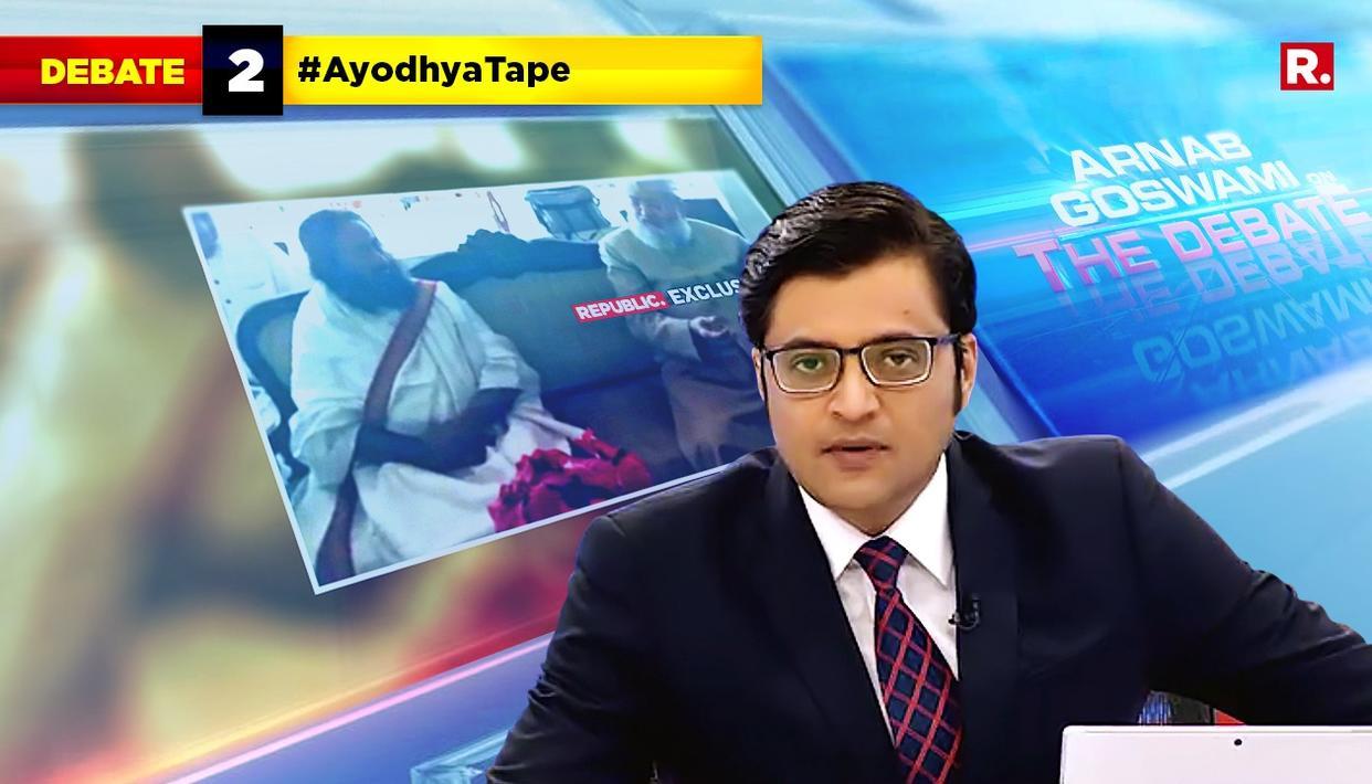 HIGHLIGHTS ON #AyodhyaTape