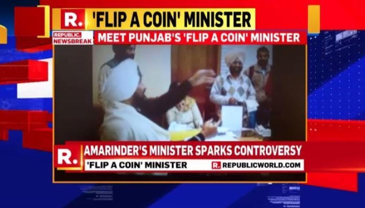 VIRAL: PUNJAB'S 'FLIP A COIN' MINISTER