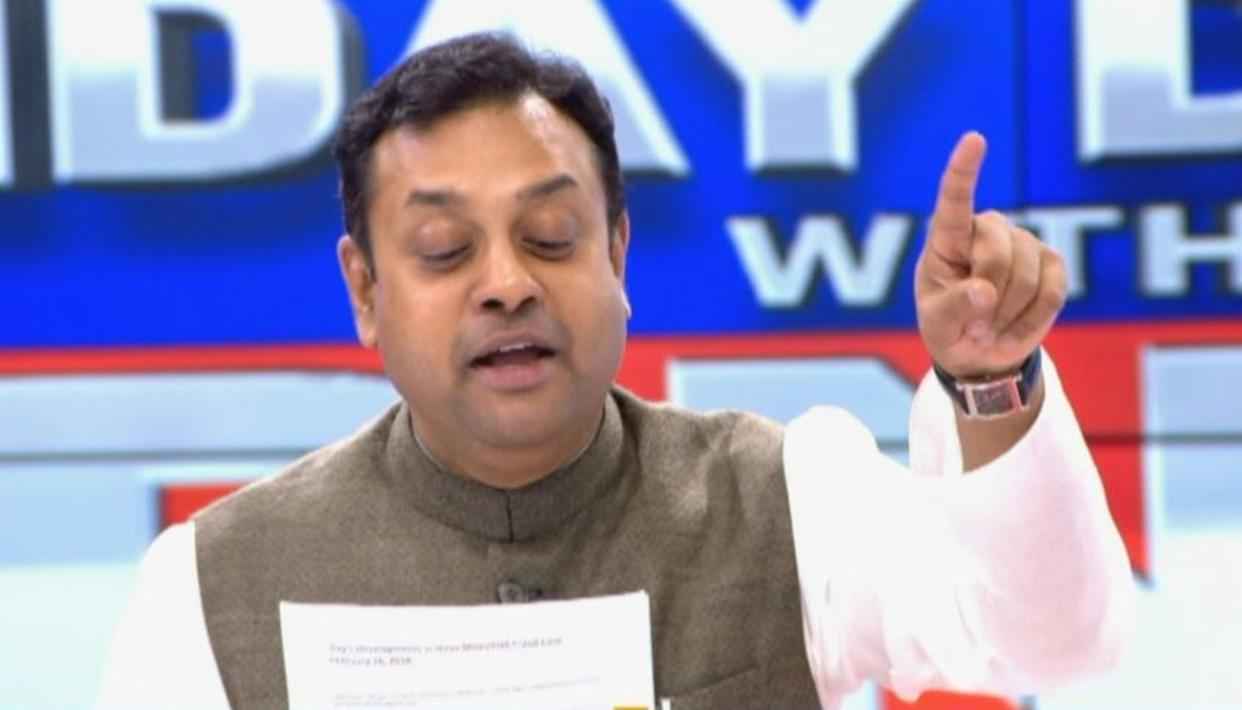 """WATCH: """"A-TO-Z OF CONG'S CORRUPTION"""""""