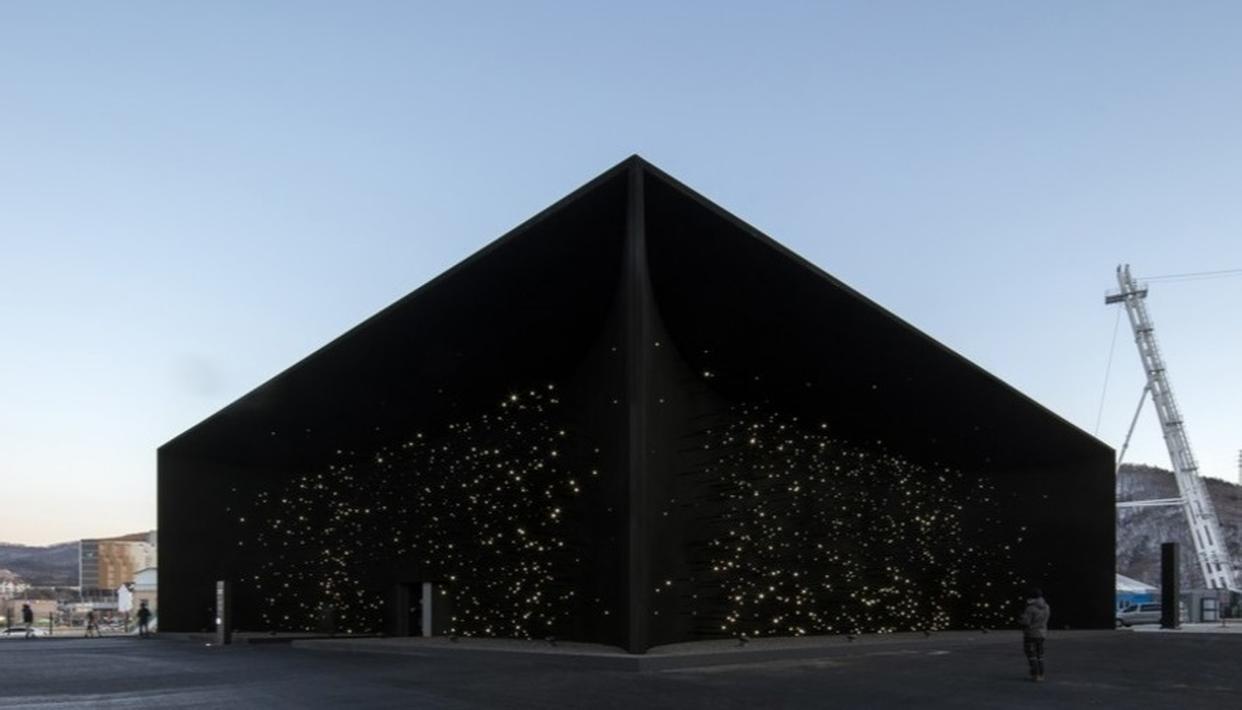 THIS IS WORLD'S DARKEST BUILDING