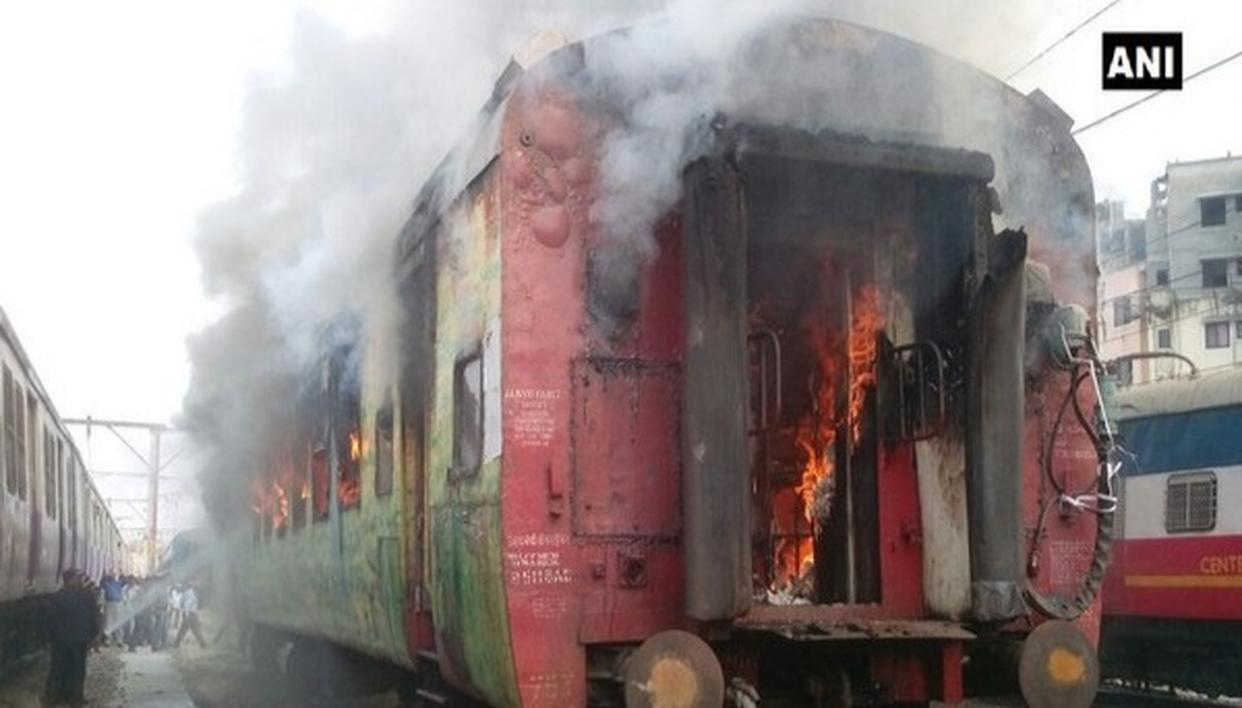 TRAIN IN PUNE YARD CATCHES FIRE