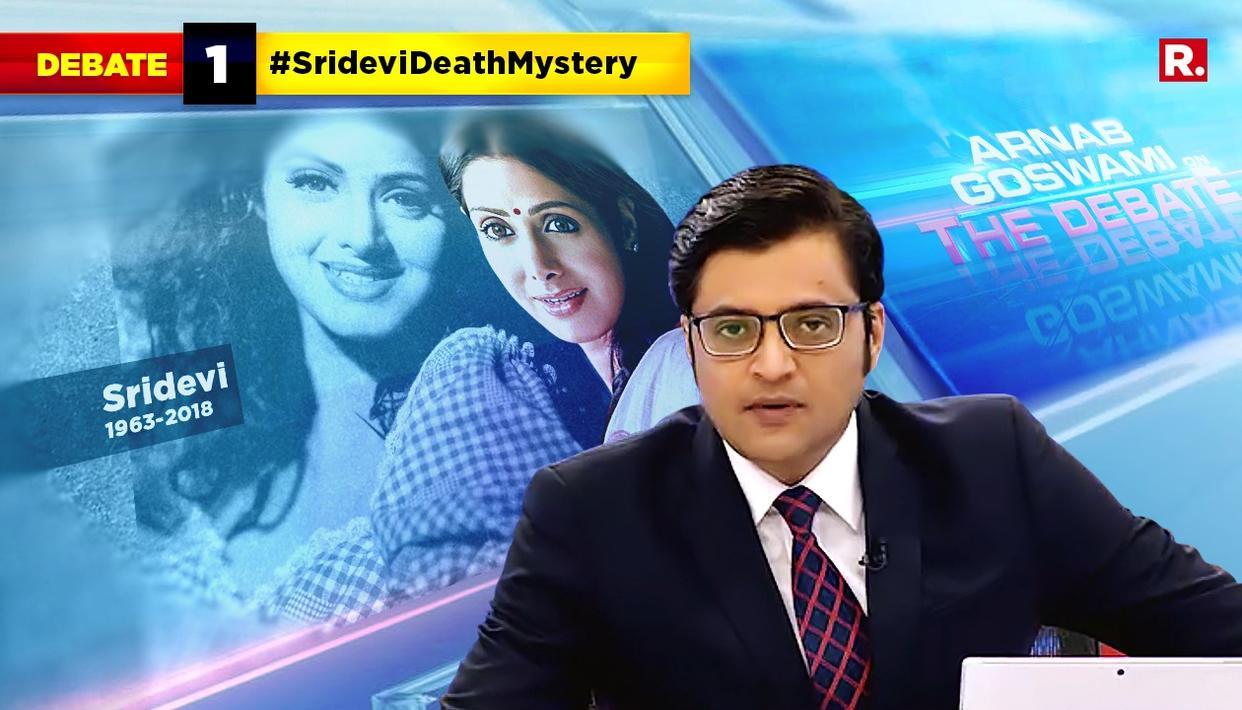 HIGHLIGHTS ON #SrideviDeathMystery