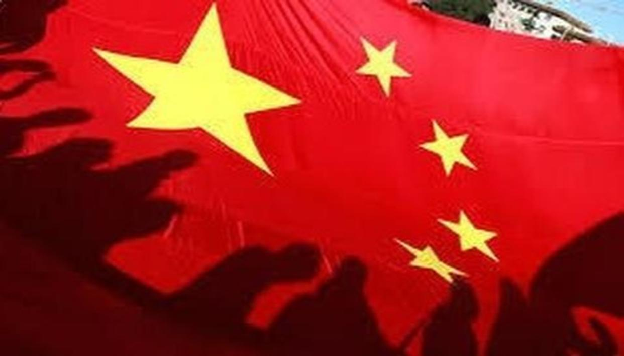 CHINESE CONSUMER INFLATION HITS 4 YEAR HIGH