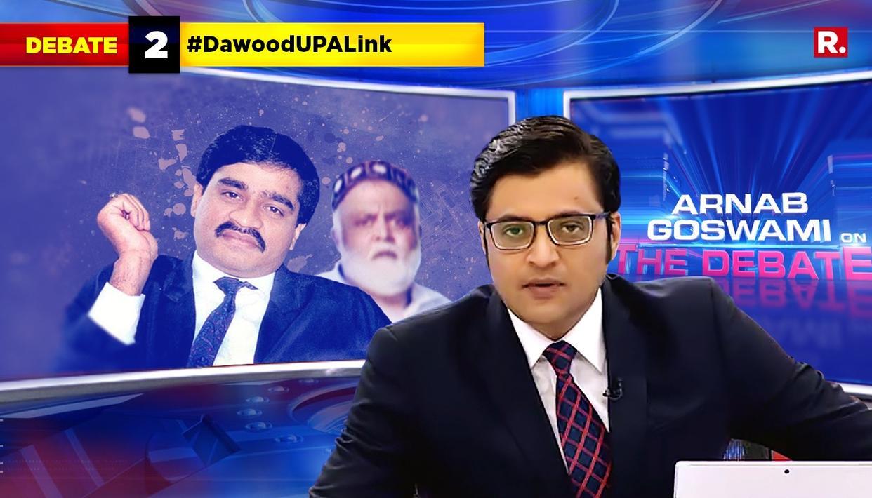 HIGHLIGHTS ON #DawoodUPALink