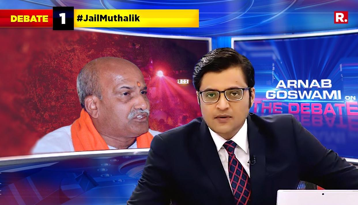 HIGHLIGHTS ON #JaiMuthalik