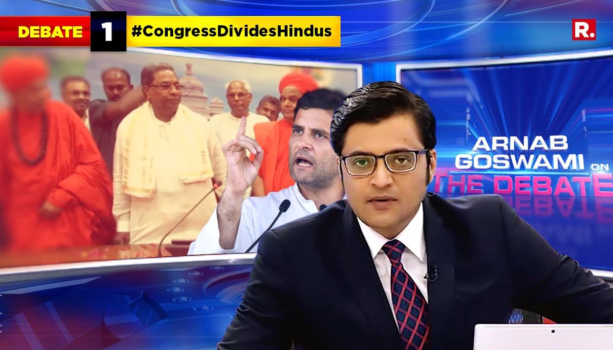 HIGHLIGHTS ON #CongressDividesHindus