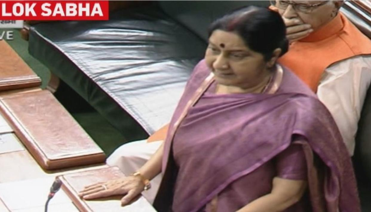 "WATCH: ""YOU DON'T HAVE ANY FEELINGS ONLY"": LS SPEAKER TO MPs"