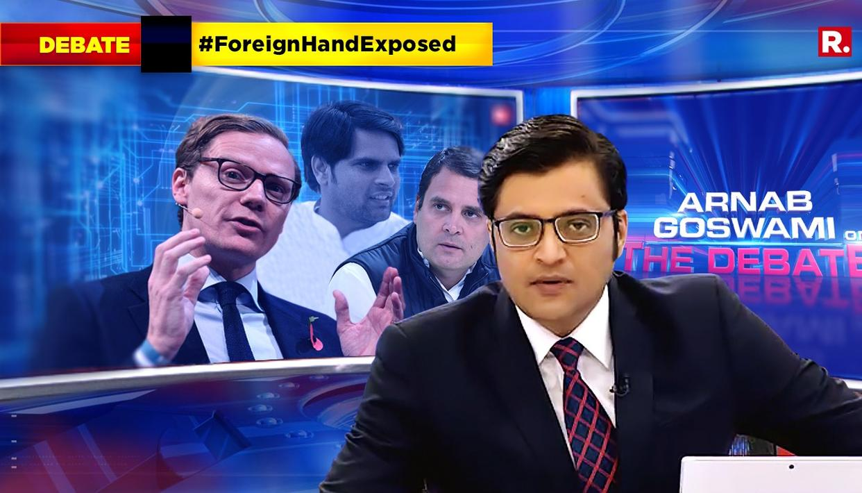 Highlights Of The Debate On #ForeignHandExposed