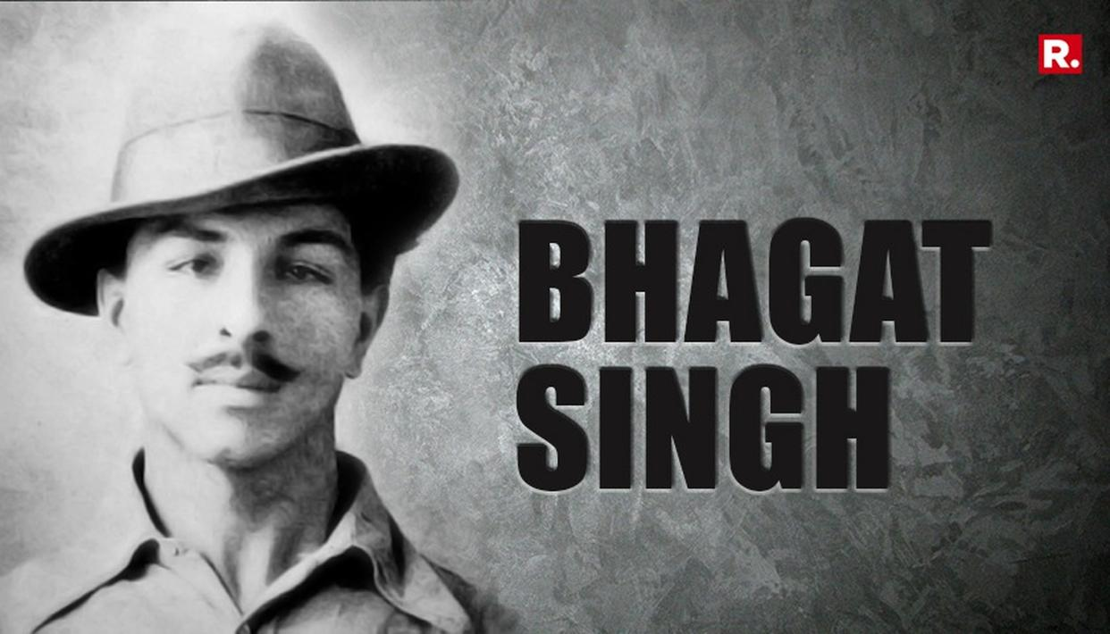 PAKISTAN PAYS TRIBUTE TO BHAGAT SINGH
