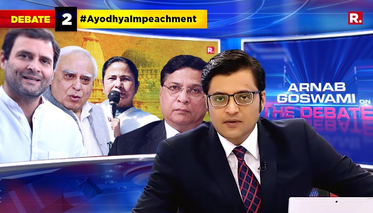 HIGHLIGHTS ON #AyodhyaImpeachment