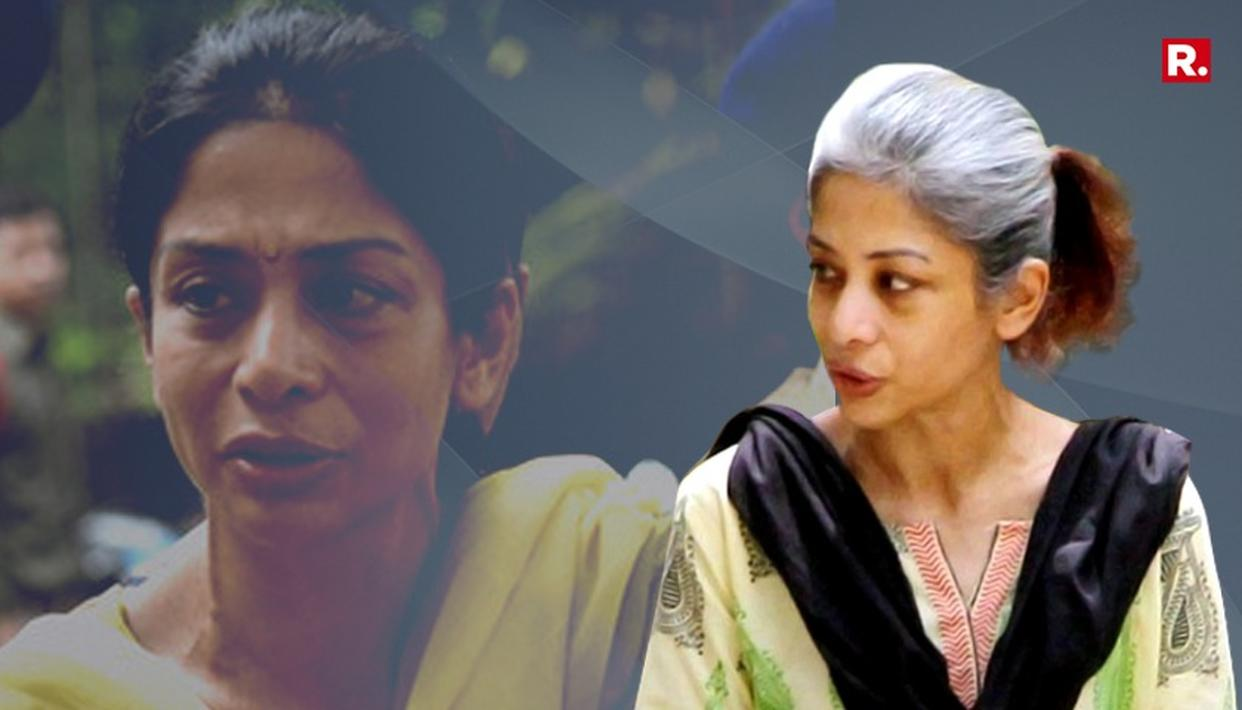 WATCH: INDRANI MUKERJEA DISCHARGED