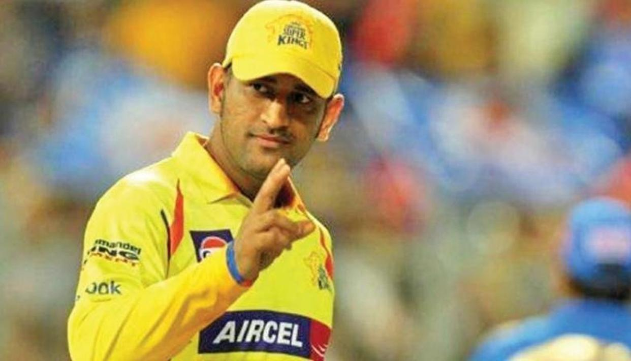 WATCH: Fan Touches MS Dhoni's Feet During IPL Match