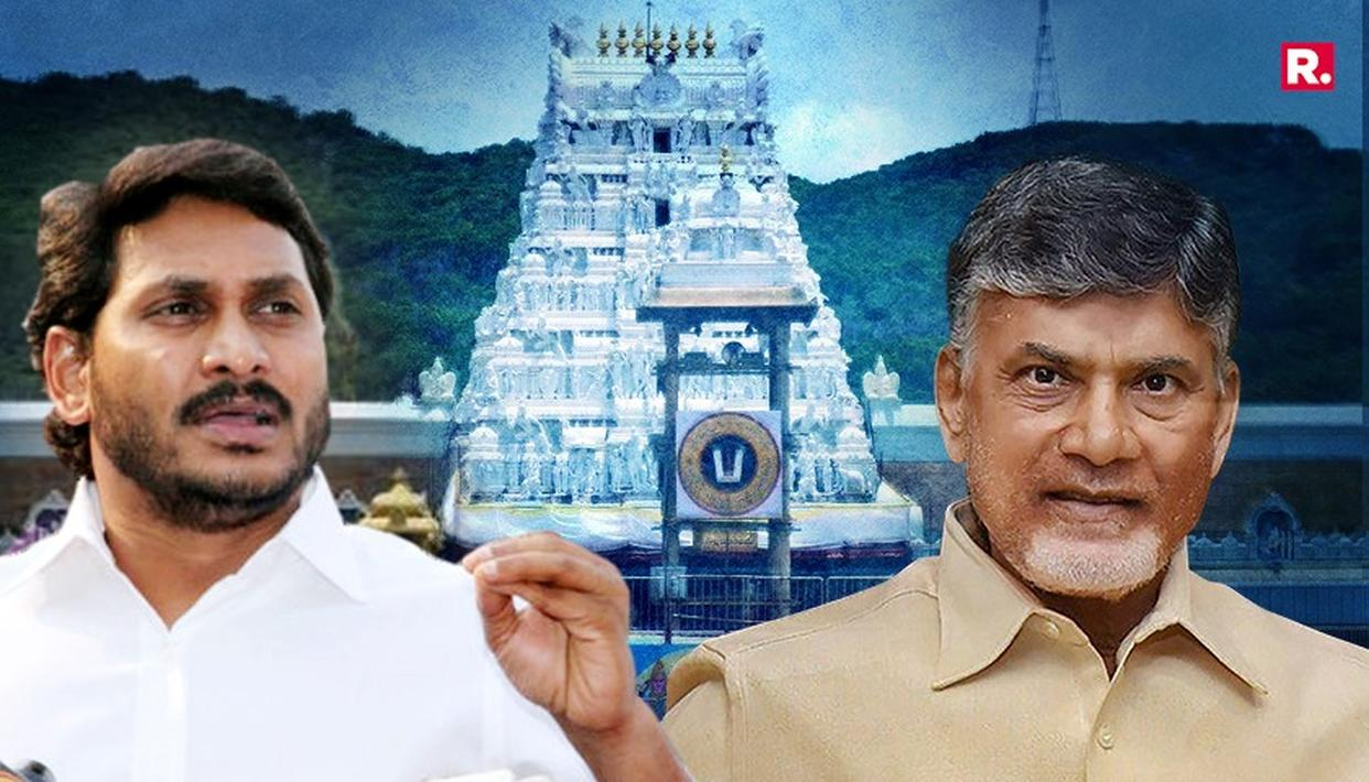 Tirupati controversy: 'Andhra Pradesh CM Chandrababu Naidu's lust for money is evident,' says Jaganmohan Reddy - Republic World