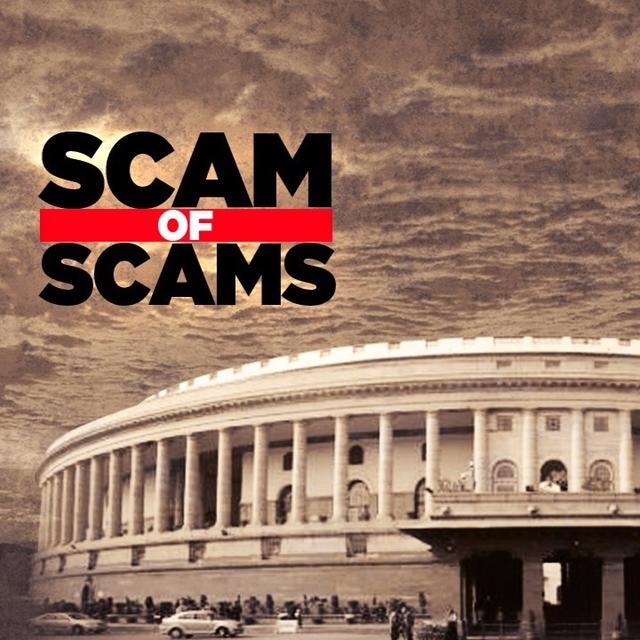 #ScamOfScams    INDIA'S GOVERNMENT AUDITOR COMPROMISED BY CONGRESS?