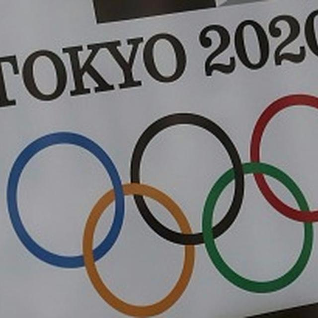 1,000 days to go before 2020 Olympics!