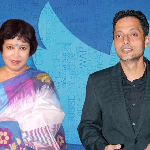 'IFFI SHOULD BE BOYCOTTED'