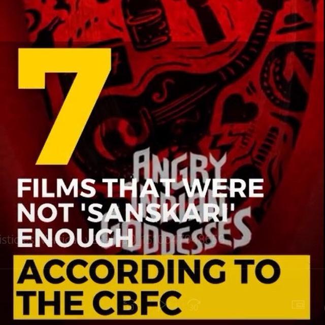 7 FILMS SLAMMED BY CBFC