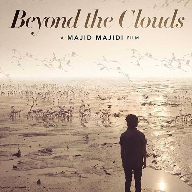 IFFI TO OPEN WITH 'BEYOND THE CLOUDS'