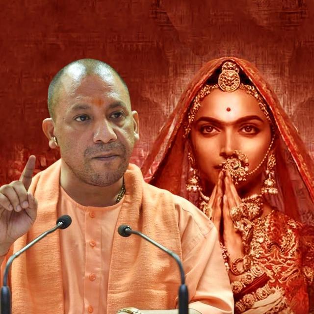 UP CM HITS OUT AT BHANSALI