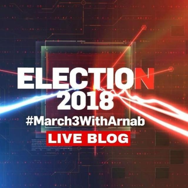 North East Elections 2018 LIVE BLOG: कड़ी सुरक्षा व्यवस्था के बीच तीनों राज्यों में मतगणना शुरू