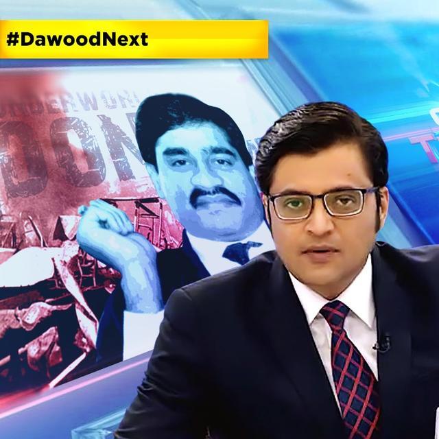 HIGHLIGHTS ON #DawoodNext