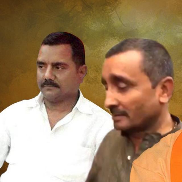 BJP MLA KULDEEP SINGH SENGAR'S BROTHER ARRESTED
