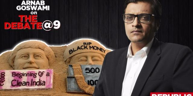 Hasn't the government delivered on its black money promise?