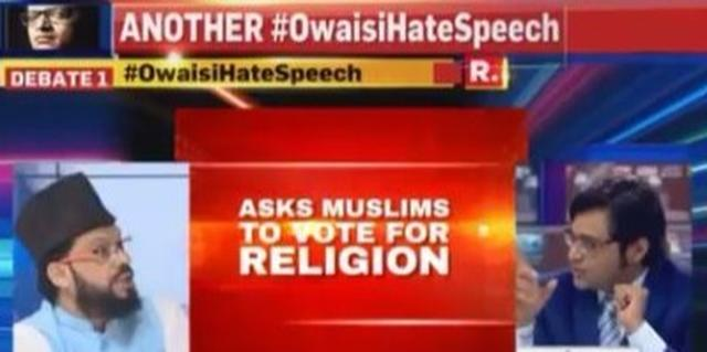 Owaisi Tries to Divide India