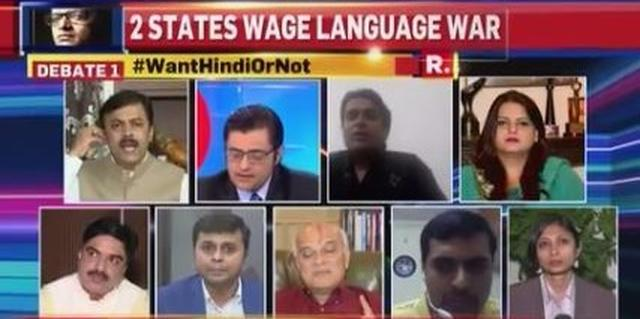 Protests Over Hindi Signages