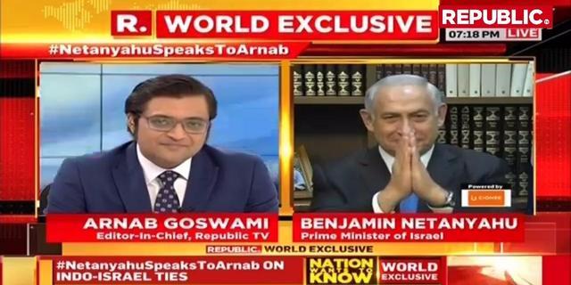 In A World Exclusive, Israel PM Benjamin Netanyahu Speaks To Arnab