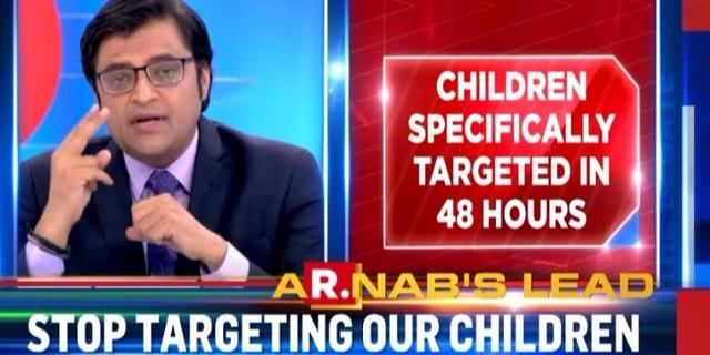 3 Back to back attacks on Kashmiri Children