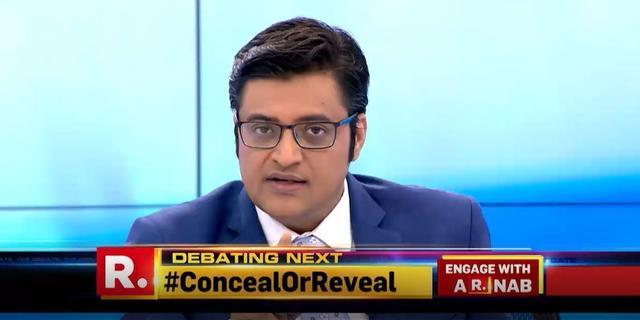 Conceal or Reveal Aadhaar?