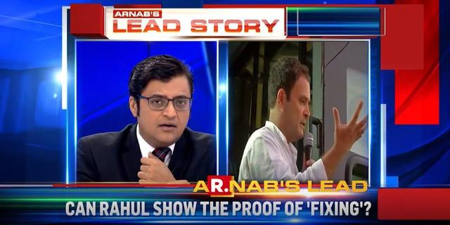 Rahul accuses India of 'rating fixing'