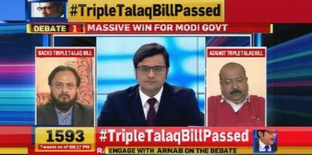 Why did Cong, Owaisi try blocking the triple talaq bill?