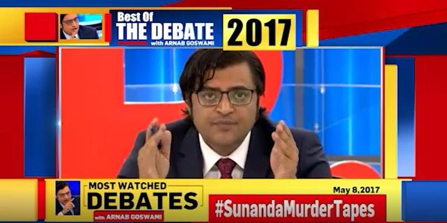 All the unmissable moments of 2017: Arnab On The Debate