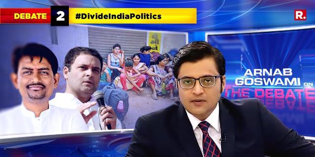 Thakor Sena exposes Congress
